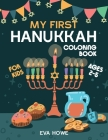 My First Hanukkah Coloring Book For Kids: A Jewish Holiday Gift For Kids Ages 2-5 Cover Image