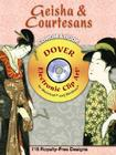 Geisha and Courtesans CD-ROM and Book [With CDROM] (Electronic Clip Art) Cover Image