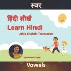 Learn Hindi: Using English Translation Cover Image