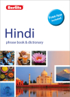 Berlitz Phrase Book & Dictionary Hindi(bilingual Dictionary) (Berlitz Phrasebooks) Cover Image