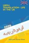Urdu Translation-Life in the UK Cover Image