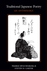 Traditional Japanese Poetry: An Anthology Cover Image