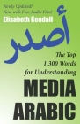 The Top 1,300 Words for Understanding Media Arabic Cover Image