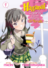 Haganai: I Don't Have Many Friends Vol. 1 Cover Image