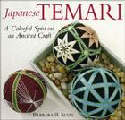 Japanese Temari: A Simple Spin on an Ancient Craft Cover Image