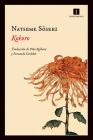 Kokoro Cover Image