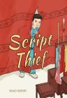 Script Thief Cover Image