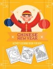Chinese New Year Activity Coloring Book For Kids: 2021 Year of the Ox - Juvenile - Activity Book For Kids - Ages 3-10 - Spring Festival Cover Image