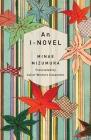 An I-Novel Cover Image