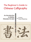 Beginner's Guide to Chinese Calligraphy: An Introduction to Kaishu (Standard Script) Cover Image