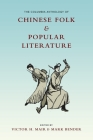 Columbia Anthology of Chinese Folk and Popular Literature Cover Image