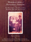 Rafalovka Memorial Book Cover Image