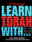 Learn Torah With...5755 Torah Annual: A Collection of the Year's Best Torah Cover Image