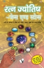 Healing Power of Gems and Stones Cover Image