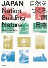 Japan: Nation Building Nature Cover Image