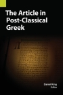 The Article in Post-Classical Greek Cover Image