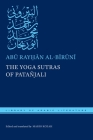 The Yoga Sutras of Patañjali (Library of Arabic Literature #68) Cover Image