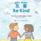 Be Kind (Simplified Chinese-Pinyin-English) Cover Image
