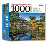 Tranquil Zen Garden in Kyoto Japan- 1000 Piece Jigsaw Puzzle: Ginkaku-Ji, Temple of the Silver Pavilion (Finished Size 24 in X 18 In) Cover Image