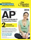 Cracking the AP English Language & Composition Exam Cover Image