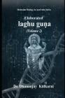 Elaborated Laghu Guna Cover Image