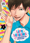 Life Lessons with Uramichi Oniisan 1 Cover Image