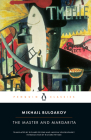 The Master and Margarita (Penguin Classics) Cover Image