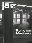 Ja 117, Spring 2020: Kunio Maekawa Cover Image