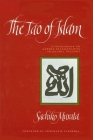 The Tao of Islam: A Sourcebook on Gender Relationships in Islamic Thought Cover Image