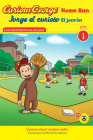 Jorge el curioso El jonrón / Curious George Home Run (CGTV Reader) Cover Image