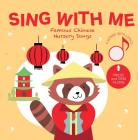 Sing with Me Famous Chinese Nursery Songs: Press and Listen! Cover Image