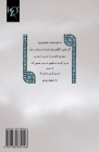 Amir Zahra Cover Image
