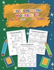 Division Math Worksheet for 2nd, 3rd and 4th grade: Over 20 Fun Designs For Boys And Girls - Educational Worksheets Practice Workbook and Activity She Cover Image