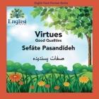 Englisi Farsi Persian Books Virtues Sefáte Pasandídeh: Virtues Sefáte Pasandídeh Cover Image