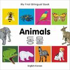 My First Bilingual Book–Animals (English–Korean) Cover Image