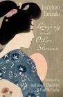 Longing and Other Stories Cover Image