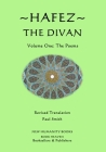Hafez: The Divan: Volume One: The Poems Cover Image