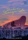Birds of Shangri-La, Vol. 1 Cover Image