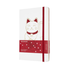 Moleskine Limited Edition Notebook Maneki Neko, Large, Ruled, White, Hard Cover (5 x 8.25) Cover Image