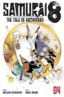 Samurai 8: The Tale of Hachimaru, Vol. 4 Cover Image
