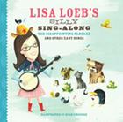 Lisa Loeb's Silly Sing-Along: The Disappointing Pancake and Other Zany Songs Cover Image