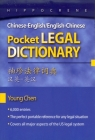 Chinese-English/English-Chinese Pocket Legal Dictionary Cover Image