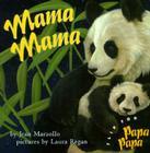 Mama Mama/Papa Papa Flip Board Book Cover Image