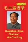 Little Red Book: Quotations from Chairman Mao Tse-tung Cover Image