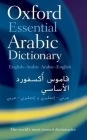 Oxford Essential Arabic Dictionary Cover Image