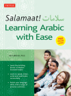 Salamaat! Learning Arabic with Ease: Learn the Building Blocks of Modern Standard Arabic (Includes Free MP3 Audio Disc) Cover Image