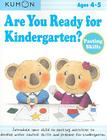 Are You Ready for Kindergarten? Pasting Skills Cover Image