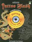 Asian Tattoo Flash [With CDROM] (Dover Electronic Clip Art) Cover Image