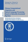 Chinese Computational Linguistics and Natural Language Processing Based on Naturally Annotated Big Data: 14th China National Conference, CCL 2015 and Cover Image