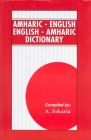Amharic-English Standard Dictionary Cover Image